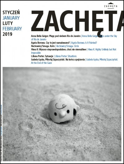 Grafika produktu: Zachęta - September, October, November, December 2018