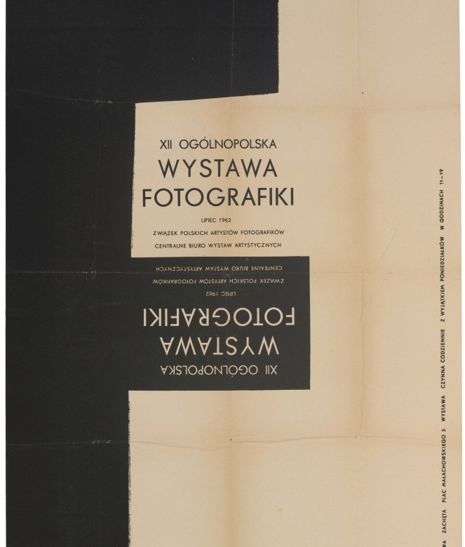 12th National Photographic Exhibition