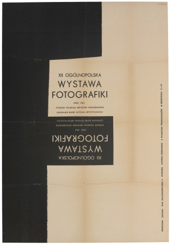 Grafika do wystawy 12th National Photographic Exhibition