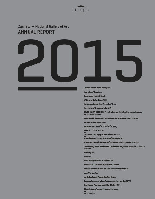 Grafika obiektu: Annual report 2015