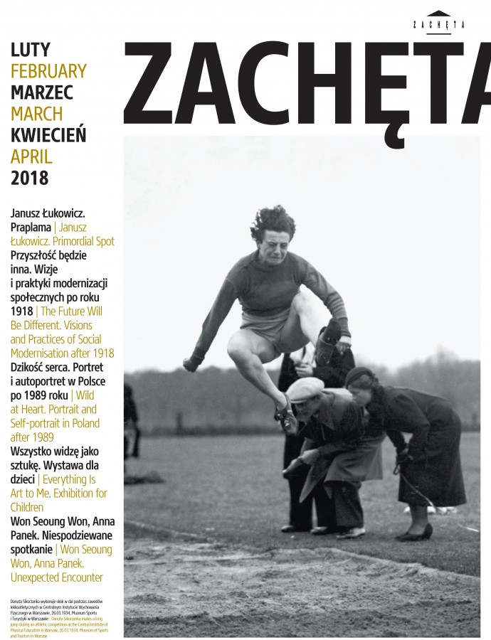 Grafika obiektu: Zachęta. February, March, April 2018