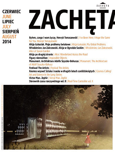 Grafika obiektu: Zachęta. June, July, August 2014