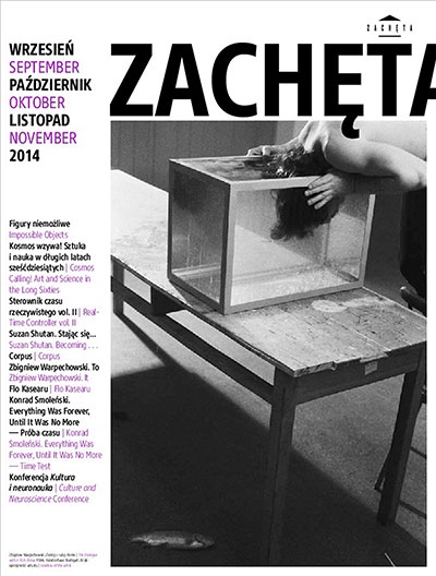 Grafika obiektu: Zachęta. September, October, November 2014
