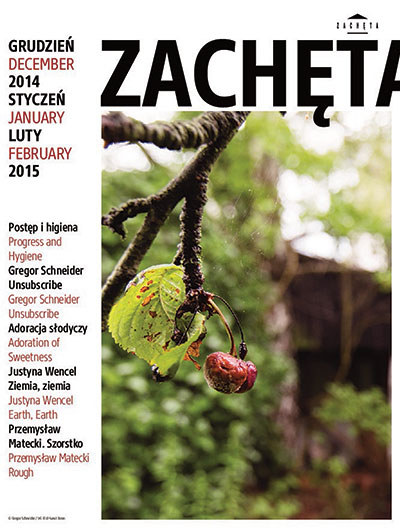 Grafika obiektu: Zachęta. December 2014, January, February 2015