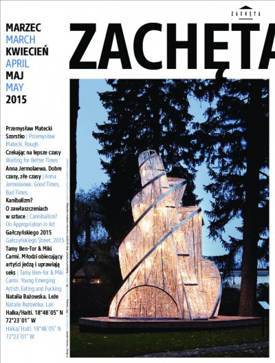 Grafika obiektu: Zachęta. March, April, May 2015