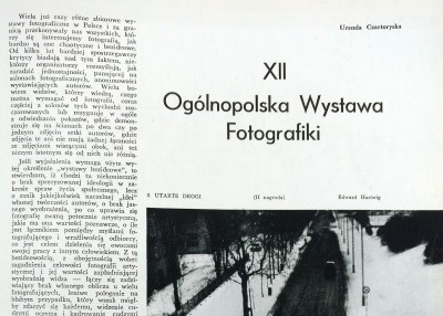 Grafika obiektu: 12th National Photographic Exhibition