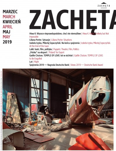 Grafika obiektu: Zachęta. March, April, May