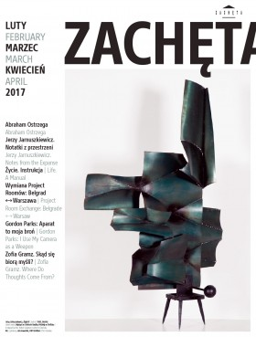 Grafika obiektu: Zachęta. February, March, April 2017