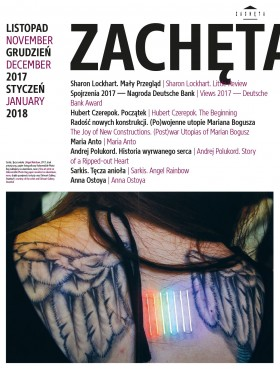 Grafika obiektu: Zachęta. November, December 2017, January 2018