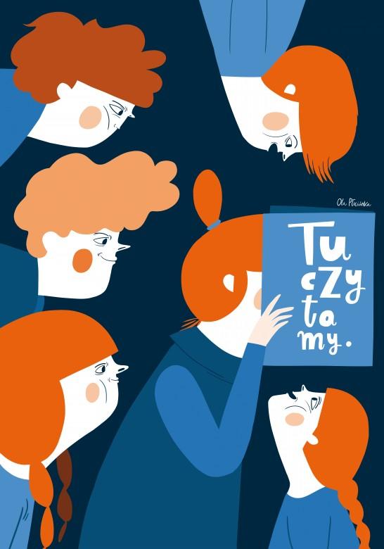 Katarzyna Bogucka Tu Czytam Plakat Towarzyszący Wystawie